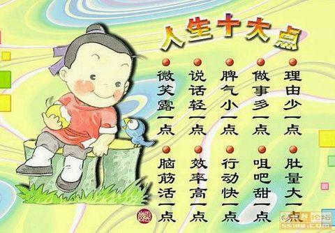 人生 - 静远堂 - 静远堂  JING YUAN TANG