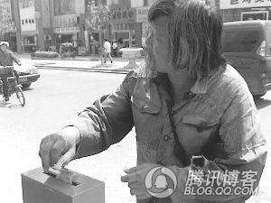 乞讨老人为灾区捐款105元 - aaqq-1232 - 宝君2009