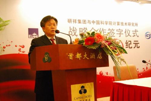 """研祥联手龙芯,开启中国创造""""芯""""纪元 - 于清教 - 产业智慧。商业思维。"""