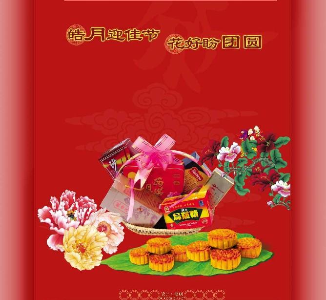 《原创》中秋节圈子祝福 - 夏雪 - 大家好!欢迎您走进夏雪的情感音画空间