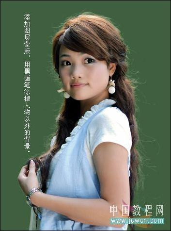 Photoshop抠图实例教程:怀恋抽出滤镜(5)