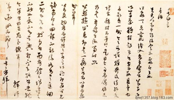 春节及其诗及其它 - 隅馨斋主 - 隅馨斋