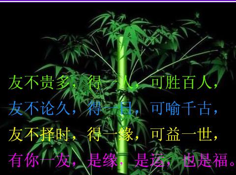 引用 引用   精美的祝福图片 - 六 - tongnianlei 的博客
