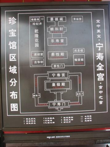北京之行(6)——故宫 - 透明雨 - 透明雨的博客