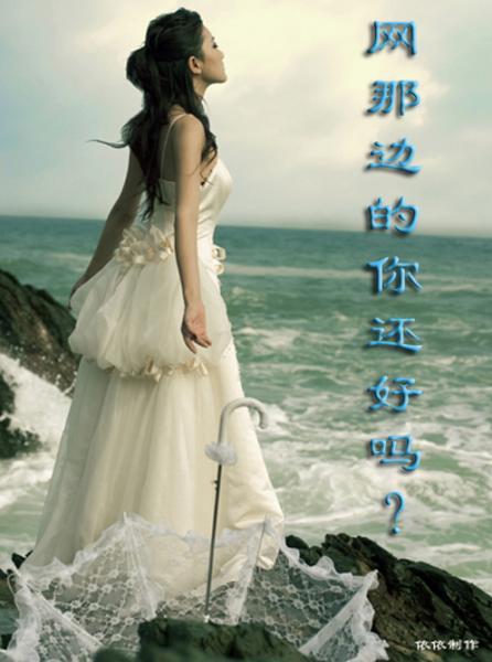 夜不寐 - liangxuanyi1968 - 天舰