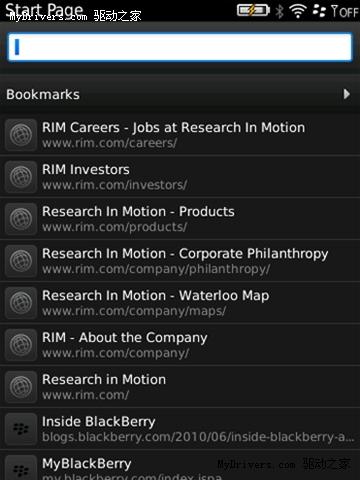 黑莓OS 6内置WebKit内核浏览器新功能说明