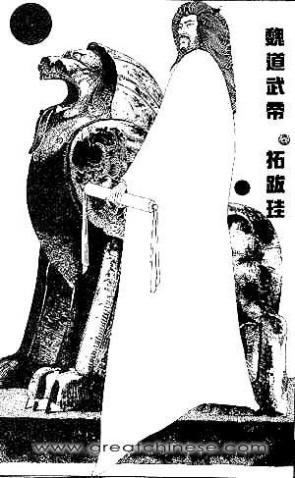 【转载】古代的匈奴、鲜卑、突厥、契丹、女真等民族哪里去了? - 李光地文化研究 - 李光地文化研究