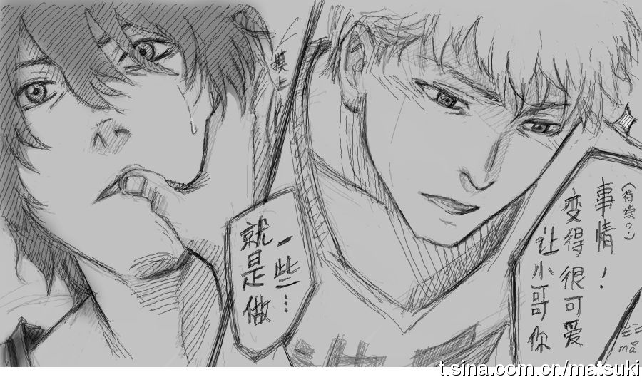 盗墓笔记 更新不断~边听边画 还是涂鸦! - matsuki - 腐爛之地—matsuki