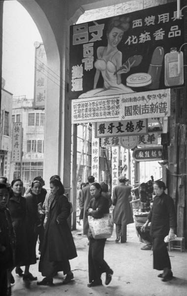 圈子周围的广州新老照片 - 字痴小尧 - 字痴小尧