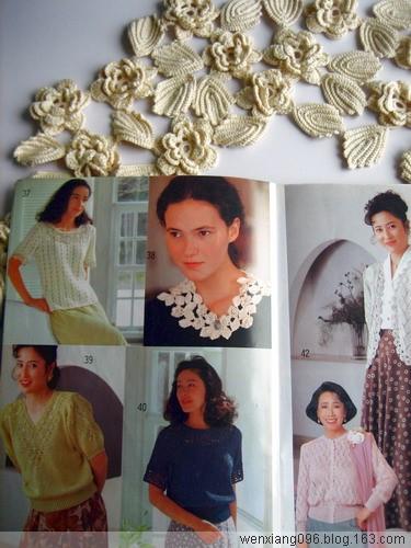 08年09月07日  97年钩的一款英伦风情领子 - wenxiang096 - 闻香的博客