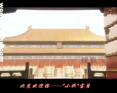 (原) 北京欢迎你!