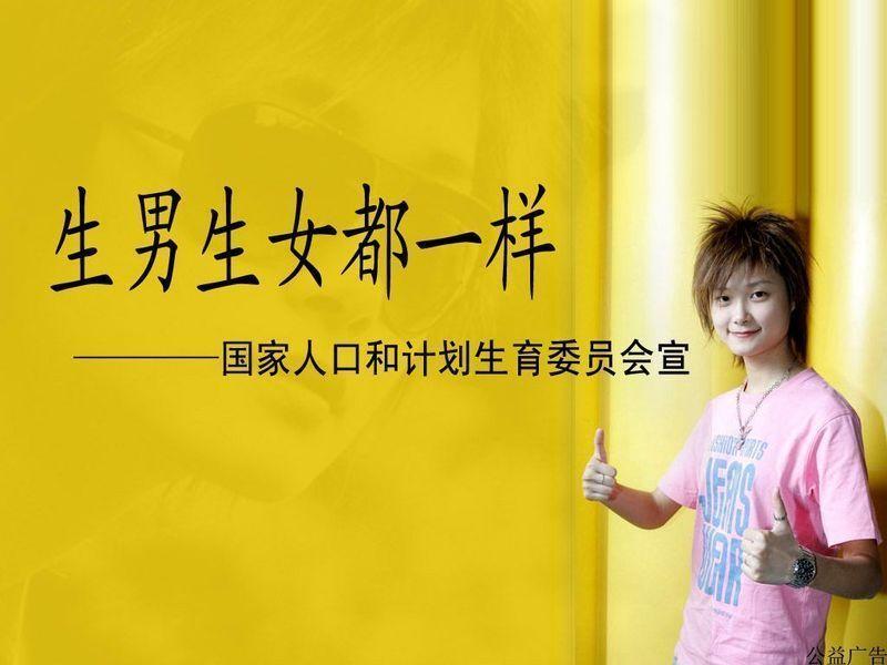 """搞笑的李宇春---""""春哥""""变""""教父"""" - 凤凰淑女 - 凤凰淑女。个人专栏"""