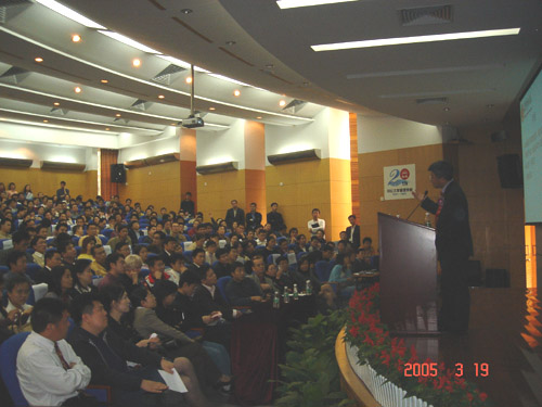 我的中大学习:张维迎教授(二) - 陈亮企业品牌传播 - 营销咨询猛将 陈亮 陈亮