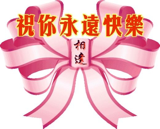 引用 小偏方治咽炎 治一个好一个 - kqx08175的日志 - 网易博客 - 想不通 - wudiyutianxiaqiu 的博客