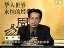 中医教学视频  - 一休 - 一休