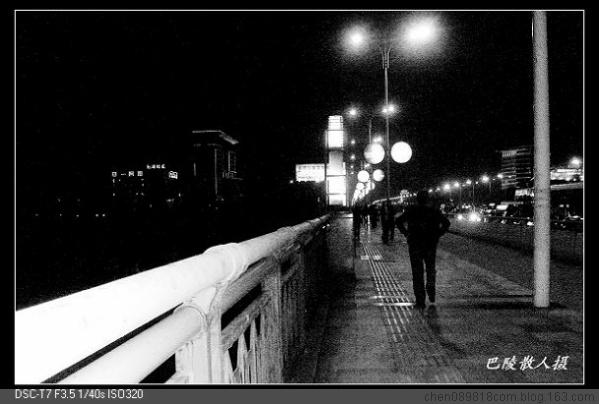 [原]风光摄影:岳阳风光《巴陵之夜1》32p - 巴陵散人 - 巴陵散人影室