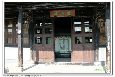 古越风情忆故人[原] - 自由诗 - 人文历史自然 诗词曲赋杂谈