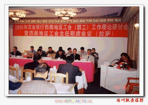 [原创]我与西藏有缘 - 梧叶飘黄 - 梧叶飘黄的博客