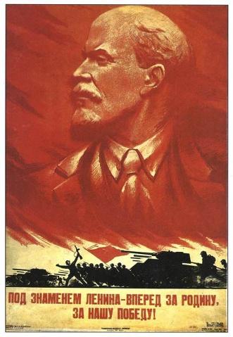 神圣的战争  СВЯЩЕННАЯ  ВОЙНА  (1941年) - 绿野仙踪 - 绿野仙踪的博客