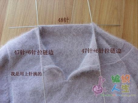 拉链衫(完整版) - angela - 美丽的大理石不需要修饰