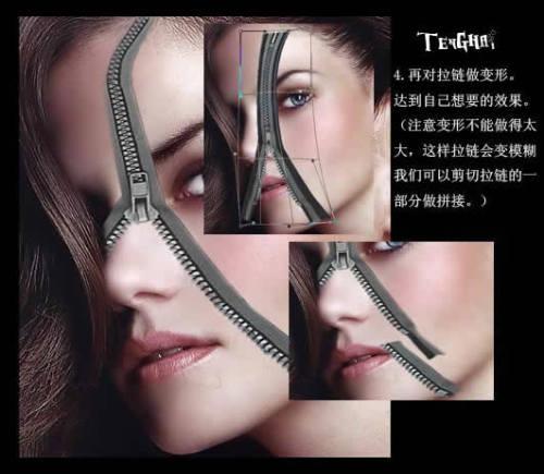 Photoshop照片合成实例教程:神奇MM虚假伪装 - 玫瑰夫人 -