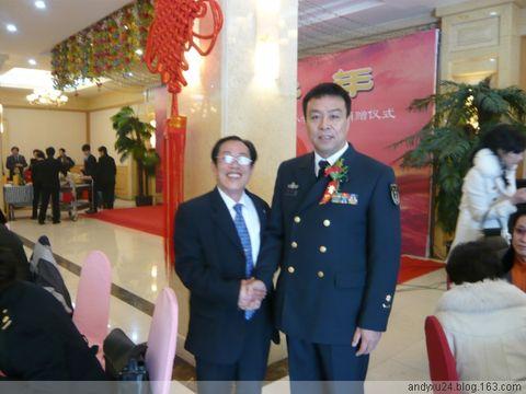 储智博   总政歌舞团李三林 储智博 王静   国家一级演员谢芳和张目老师