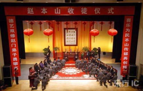 """赵本山和35名弟子根本不懂""""二人转""""? - 田金双 - 田金双的娱乐私塾"""