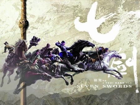 低谷抗争——香港电影·活下去比什么都重要 - weijinqing - 江湖外史之港片残卷