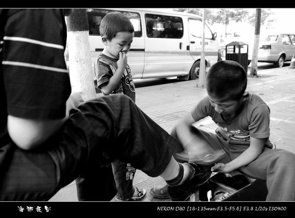 擦鞋童 - 海狮 - 海狮de视觉空间