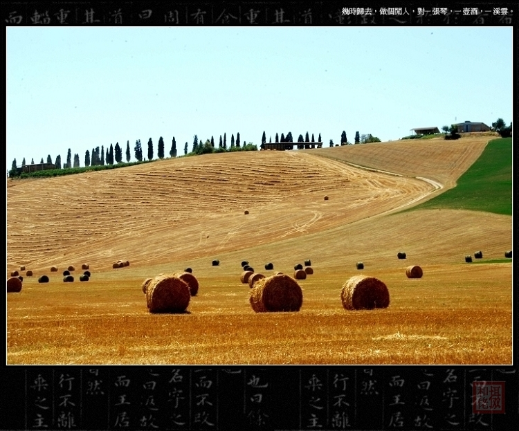 (原创25P)七月田园系列集② --《麦杆圈》 - 风和日丽(和佬)  - 鹿西情结--和佬的博客
