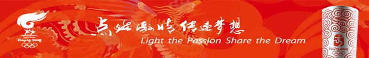 2008年5月9日 - 清风瘦竹 - 我的博客