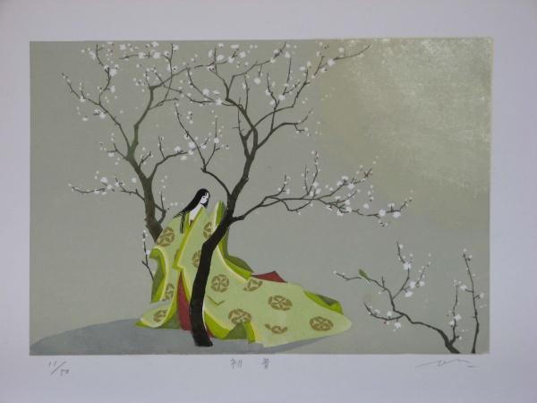 今天我收到日本见代广子画家发来的画 - 何鸣芳 - 我的博客