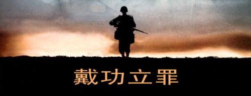 """杨石头大话军事28:""""确山-2007""""演习调动完毕 进入作战部署 - 杨石头 - 杨石头网易分舵"""