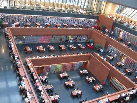 国家图书馆 - 过客 - 过客的碎屑