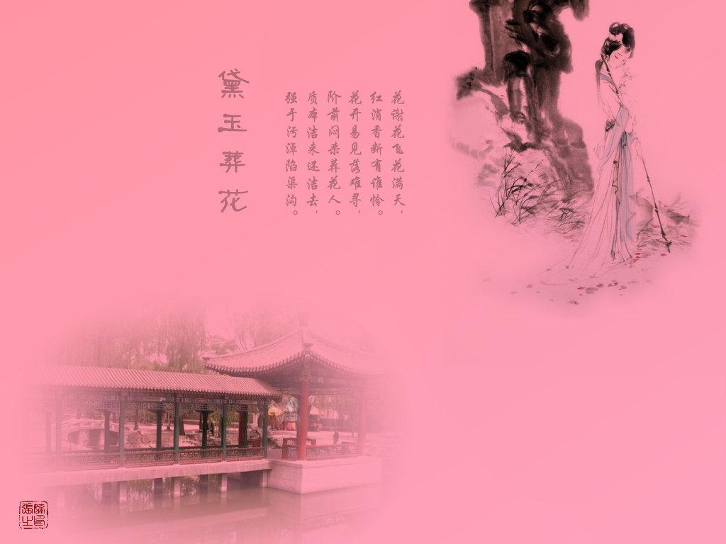 七律.读《红楼梦》感怀(原创)【改稿】 - 冰凌花 - 冰凌花的博客