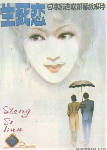 电影宣传画欣赏(二) - 大石头 - 大石头的博客