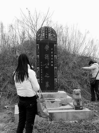 据称潘基文祖籍河南荥阳如今传至87代(图)