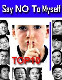 蓝海思维——学会对自己说NO! - amnews007 - 阿魔的超媒体观察