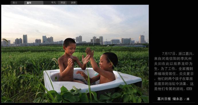 同一个中国(组图)(一) - 老藤 - tengxuyan 的博客