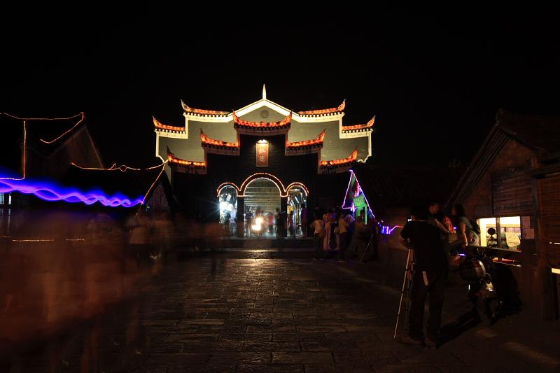 (原)凤凰古城——夜 - leilei.502 - 蕾蕾的博客