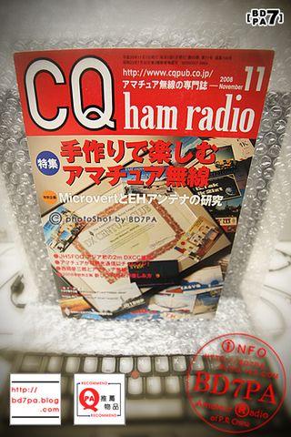 11期 日本 CQ HAM Radio 入手 - BD7PA - BD7PA 的 網路日記