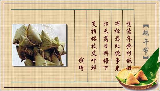 朋友,祝你节日快乐! - m-1127木棉花 - 夜来风雨声,花落知多少。