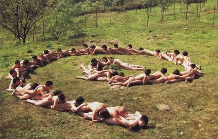 《@41》:穿贞节裤的裸体艺术 - 张闳 - 张闳博客