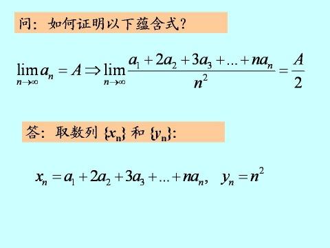 一个数列的极限 - Calculus - 高等数学