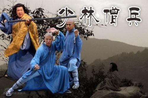 少林品牌电视剧 - 老何东 - 何东老邪