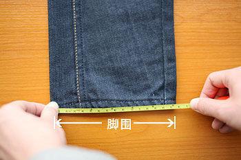 如何量牛仔裤的腰围 840042316的日志 网