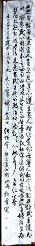 应内蒙古党校建校60周年之 - szjszyy - 天下一笔神州居士张耀宇书法艺术的BLOG