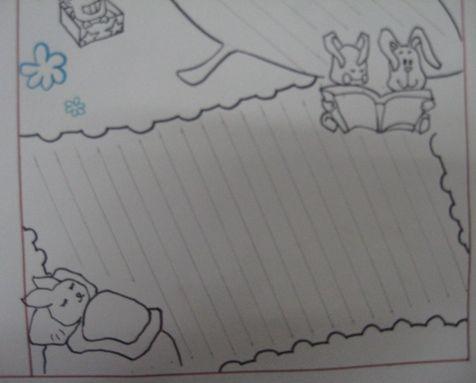 铅笔手绘简单手抄报