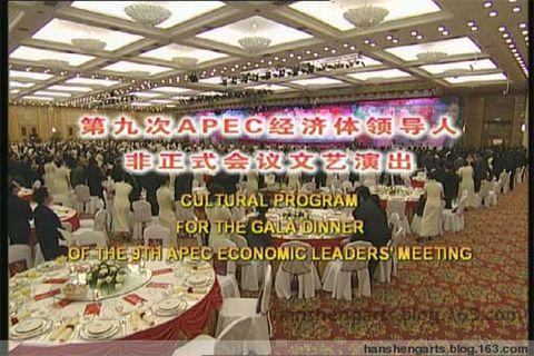 回忆APEC文艺演出舞台美术设计工作 - 浴日御风 - 韩生的舞台艺术空间