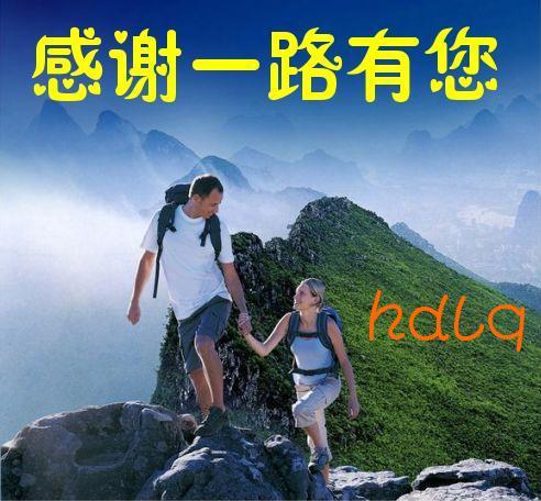 """精美贴图<精美flash动画> - suay123""""阿庆嫂"""" - 阿庆嫂欢迎耒自远方的好友!"""
